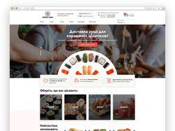 Сайт доставки суши Empire Sushi