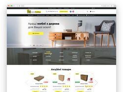 Интернет-магазин MebliRoMax