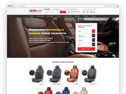 Интернет-магазин для компании Emc-Elegant