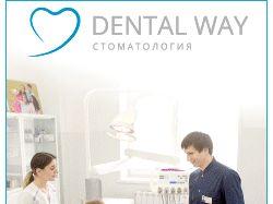Баннер для стоматологии