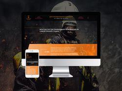 Сайт противопожарных технологий