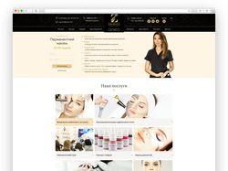 Одностраничный сайт для академии красоты
