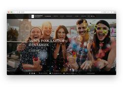 Корпоративный сайт Event агентства
