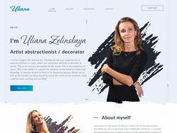 Персональный сайт художницы Ульяны