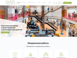 Сайт компании ag-tech.ru
