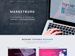 Сайт по продаже веб-шаблонов marketburg.com