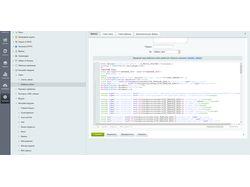 Перенос сайта на Битрикс