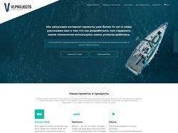 Дизайн и верстка сайта VLproject