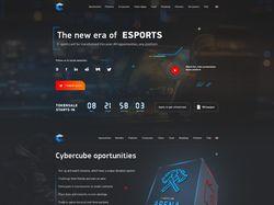 Дизайн и верстка сайта Сybercube Arena