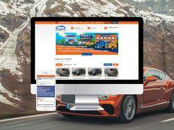 Автомобильный интернет-магазин«Березовский привоз»
