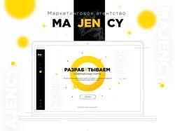 Агентство MAJENCY (LP)