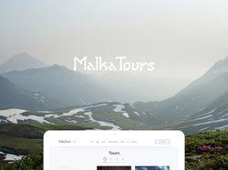 Malka Tours - Туры по Камчатке