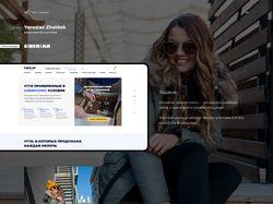 SIBERIAN E-commerce