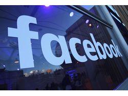7 причин блокировки рекламных аккаунтов в Facebook
