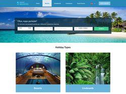 Дизайн сайта туроператора Budget Maldives + лого