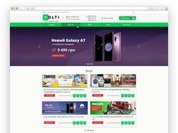 Корпоративный сайт сети VOLTI