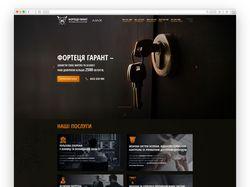 Корпоративный сайт для охранного агентства