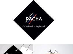 Логотип для брендового магазина одежды