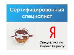 Более 10 профессиональных сертификатов и наград
