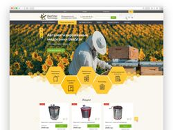 Интернет-магазин Beestar