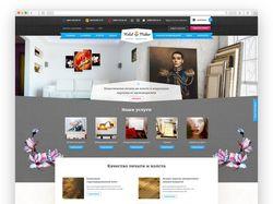 Сайт для заказа печати фото Holst Maker