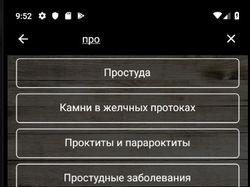 Мобильные приложения (Xamarin)