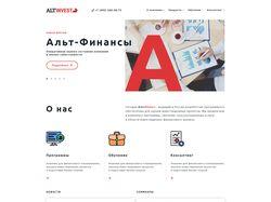 Дизайн макет для сайта AltInvest