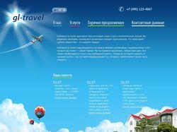 Создание сайта Gl-Travel