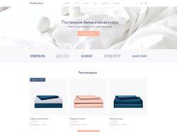 Home Story / редизайн интернет магазина