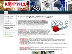 Сайт материала Корунд