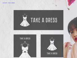 Логотип для магазина платьев Take a Dress