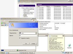 Windows Proxy Server