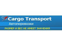 Cargo Transport GIF