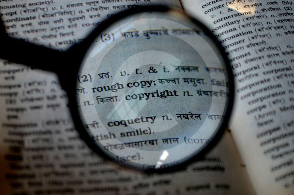 Авторские права: регистрация и защита