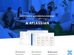 Разработка сайта для партнеров ATLASSIAN