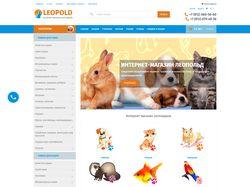 Интернет-магазин «Leopold»