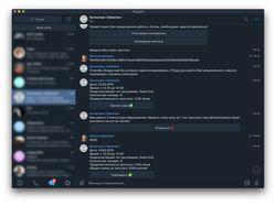 Разработка Telegram-бота для связи с сайтом (Yii2)