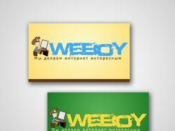 Weboy