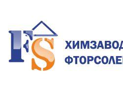Химзавод Фторсолей — работы по внедрению Битрикс24