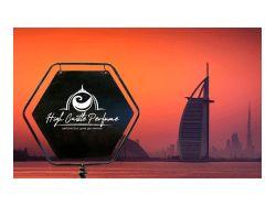 Логотип для парфюма, ОАЕ