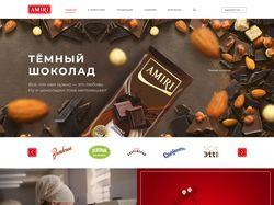 Сайт кондитерской фабрики Amiri