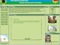Сайт Индустриального колледжа города Петрозаводска