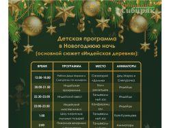 Полиграфия для санатория, Новосибирск