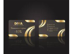 Дисконтная картка для магазина одежды