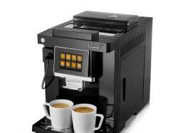 Логотип для кофейного апарата