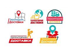 Логотип по логистике