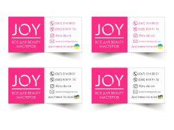 Дизайн визитки для бюти мастеров