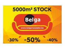 Банер для мебельного склада, Бельгия