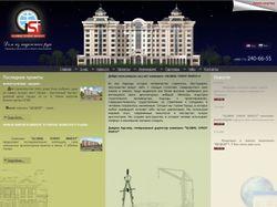 Сайт строительной компании Global Stroy Invest