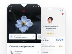 УмныйДок UI/UX